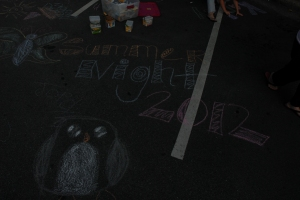 SummerNight 2012 (49)